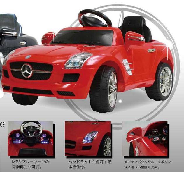 【新商品】公式ライセンス電動乗用ベンツSLS-AMG ...