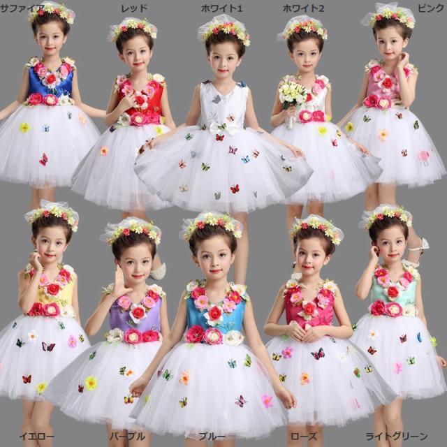 キッズダンス衣装/子供ワンピース舞台ドレス/ステ...