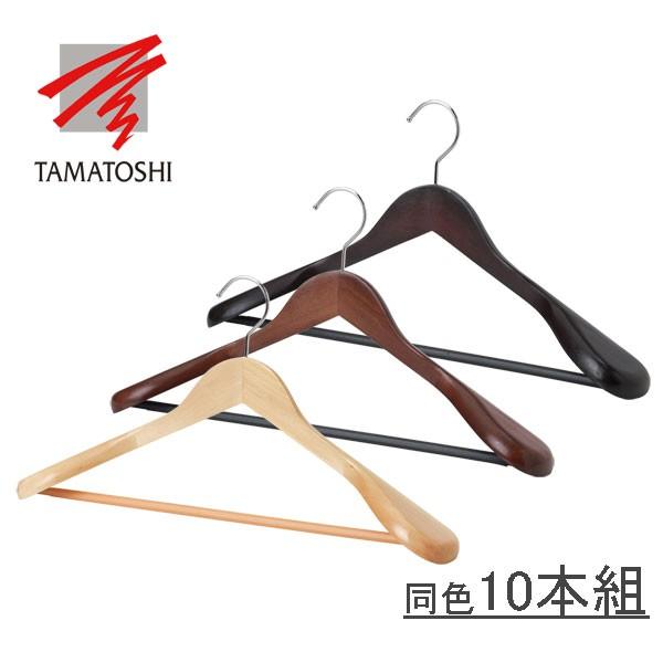 ハンガー 木製 スーツ・ジャケット用ハンガー W4...