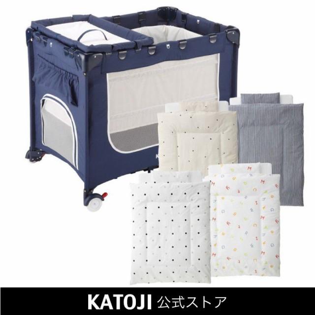ポータブルベビーベッド おむつ替えテーブル付(...
