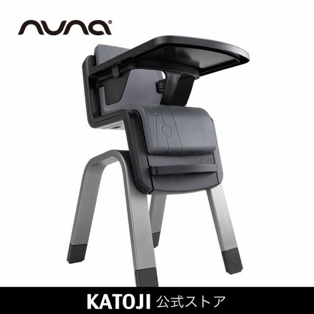 ベビーチェア【nuna(ヌナ)】|zaaz(ザッズ)[...