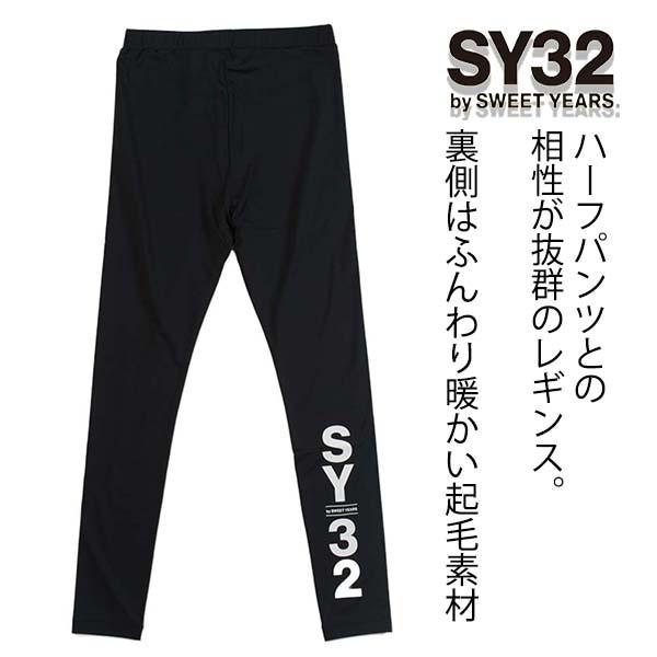 【メール便送料無料】SY32 by SWEET YEARS エスワ...