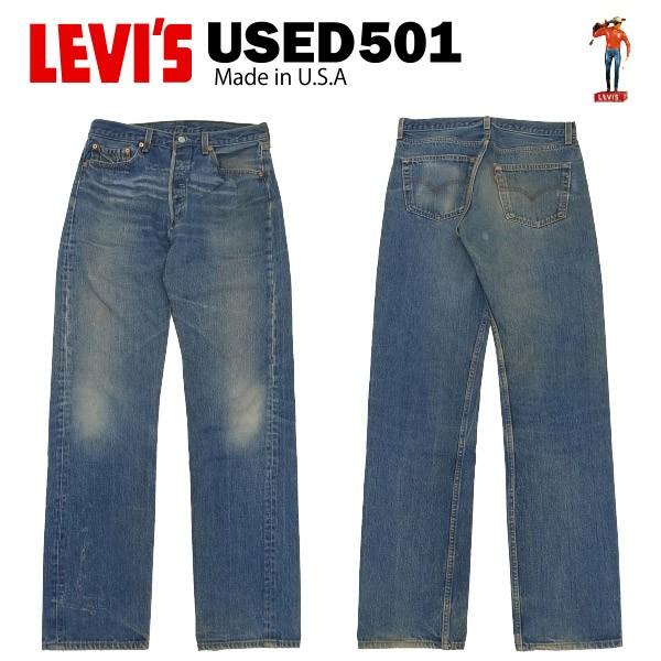 [送料無料] USED Levis 501 レギュラー W34×L- (...