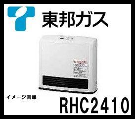東邦ガス 1台限り★ ガスファンヒーター RHC2410 ...
