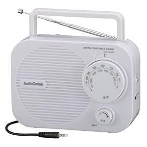 シンプル ポータブル ホワイトラジオ 特価品 台数...