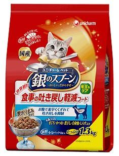激安特売中【ユニチャーム】銀のスプーン 贅沢う...