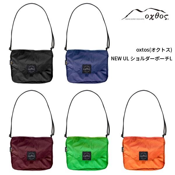 oxtos(オクトス)NEW ULショルダーポーチL【サコッ...