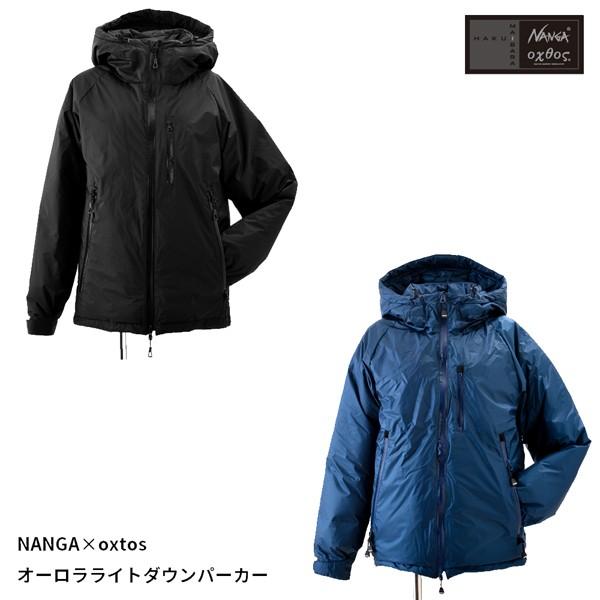 NANGA×oxtos オーロラライトダウンパーカー