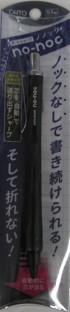 【メール便OK】OHTO オートシャープ ノノック...