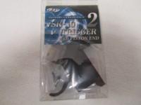 PDI製 マルイ VSR-10用 νトリガー + エンドSET