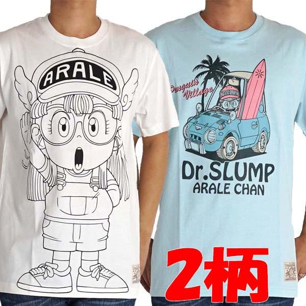 【送料無料 ネコポス】tシャツ メンズ Dr.スラン...