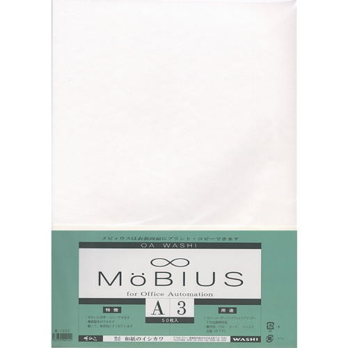 609036 OA和紙 メビウス A3判 50枚入り M-...