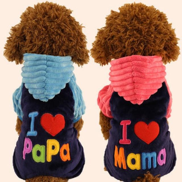 I Love Papa / I Love Mama Rompers あったか 厚手 ロンパース 犬服 ペット服 2Color