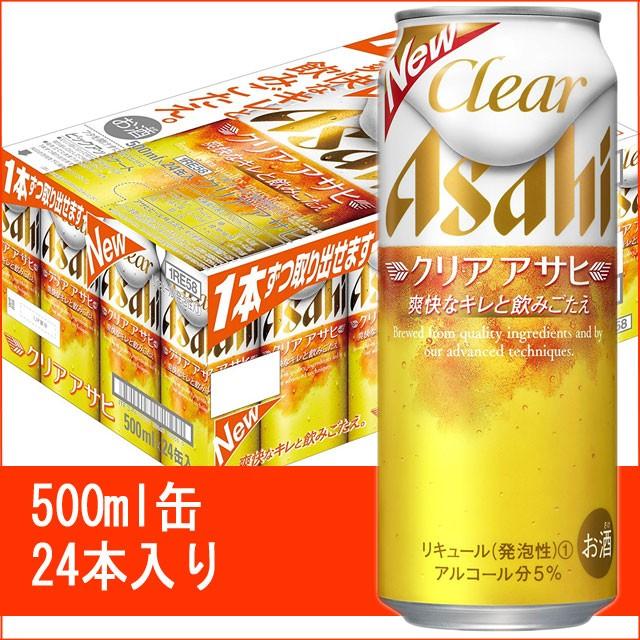 アサヒ クリアアサヒ 500ml 24缶入り/アサヒビー...