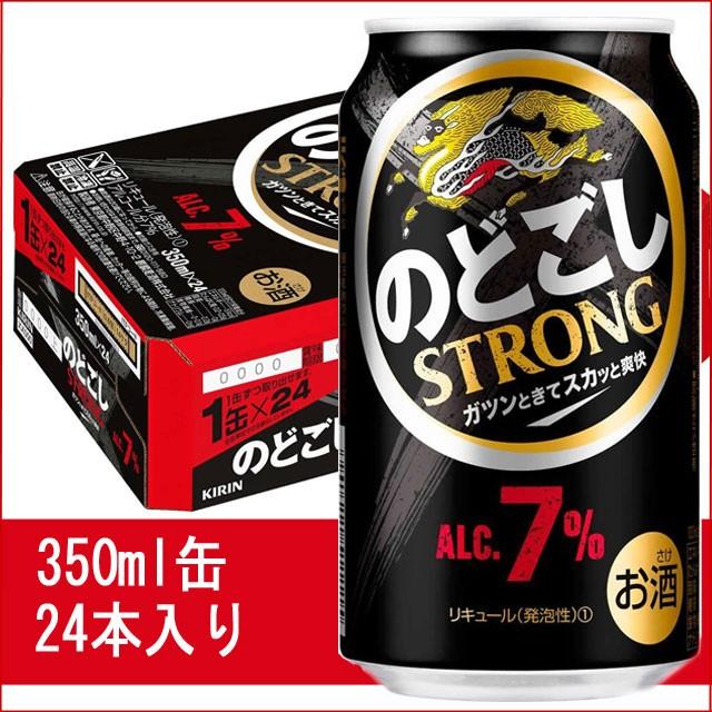 キリン のどごし STRONG/ストロング 350ml 24缶入...