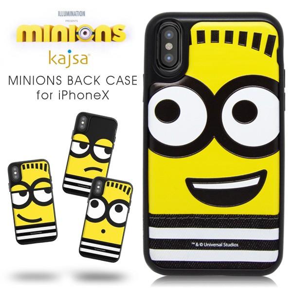 iPhoneX Kajsa カイサ Minions back caseミニオン...