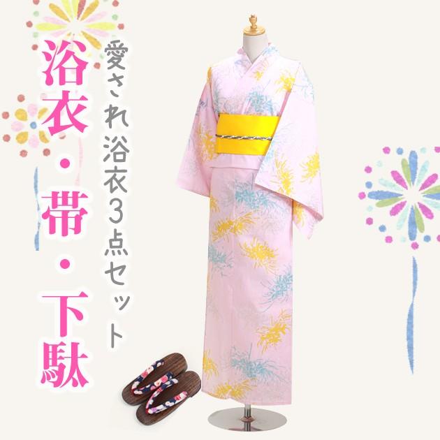 【浴衣 レンタル】nt-y059 浴衣3点セット☆浴衣・...
