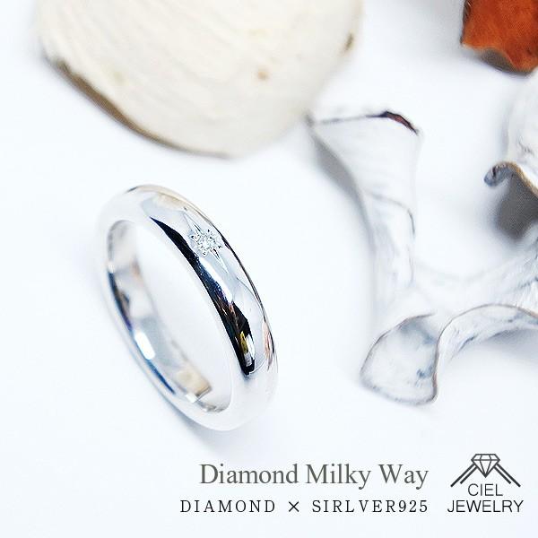 銀河の道 リング SV ✕ Diamond ダイヤモン...