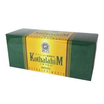 コタラヒム 60包