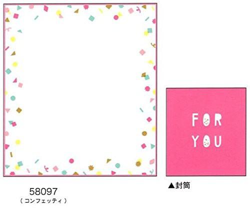 封筒付き色紙 (58097_コンフェッティ)