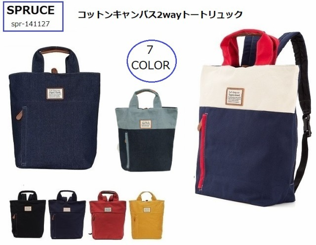 SPRUCE 7色展開 spr-141127 2wayトートリュッ...