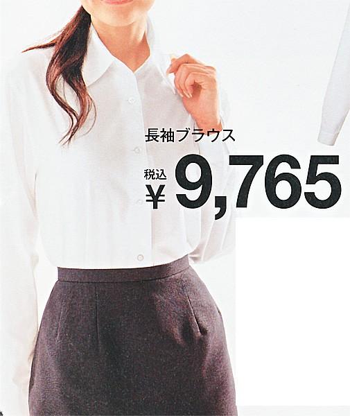 FB7502-1 ブラウス(長袖) 全1色 (フォーク...