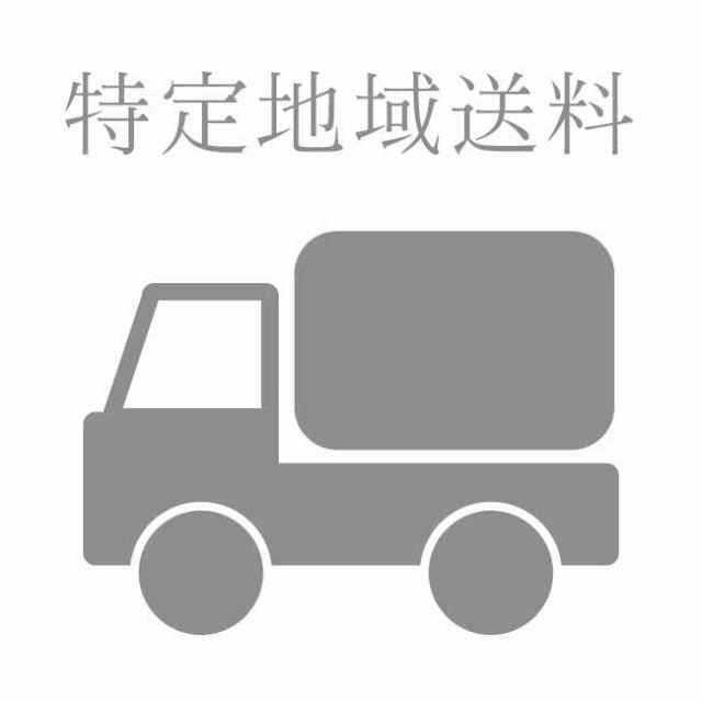 【特定地域】宅配便送料 《auかんたん決済・モバ...