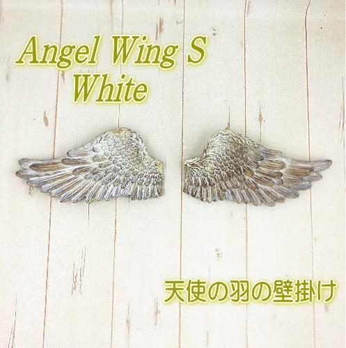 ミニエンジェルウイング ホワイト 【天使の羽 エ...