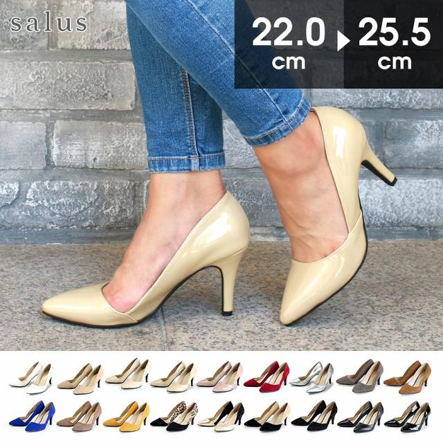 [22.0-25.5cmサイズ]ポインテッドトゥ美脚セパレ...