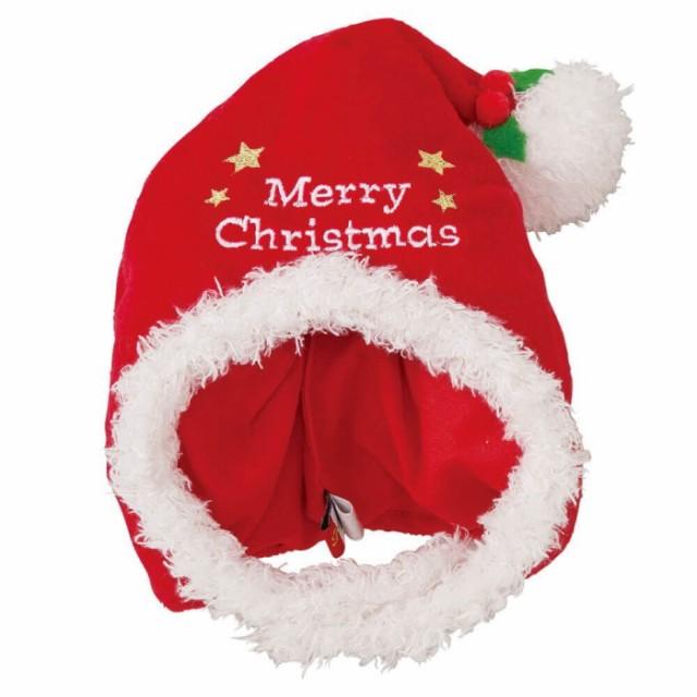 数量限定【ポンポリース】サンタさん帽子 Sサイズ...