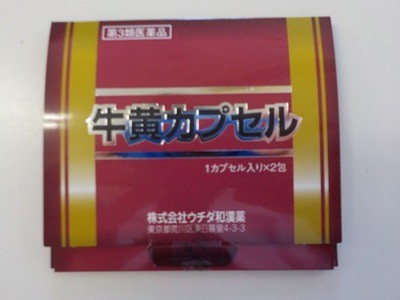 【第3類医薬品】p11倍 ポスト便発送 リニューア...