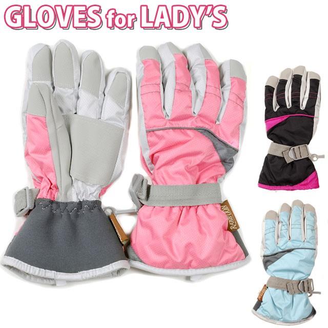 レディース用スキーグローブ 女性用 婦人用 手袋 ...