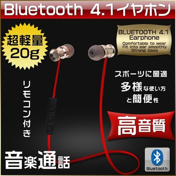 Bluetooth イヤホン iPhone イヤフォン ワイヤレ...