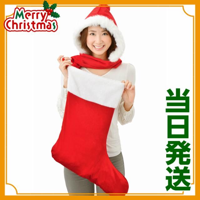 【メール便で送料無料 当日発送】プレゼント靴下 ...