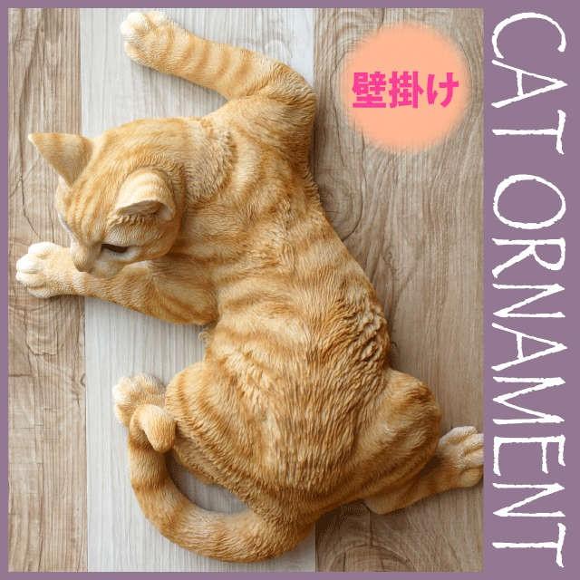 キャット オーナメント/CAT ベニーズキャット 単...