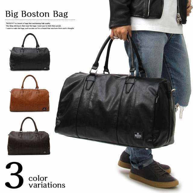 新作です!【REGiSTA】BIG Boston Bag  /バッグ・...