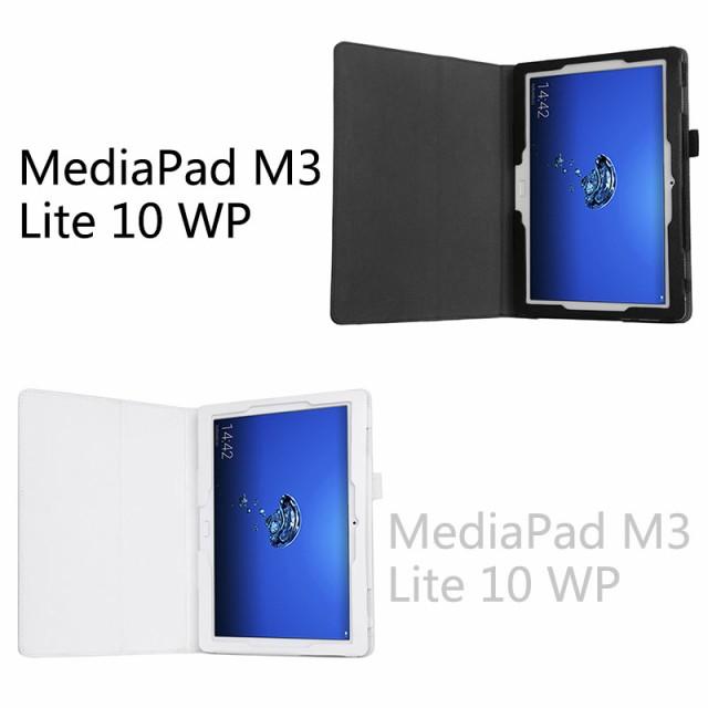 【ペン・フィルム付】 wisers Huawei MediaPad M3...