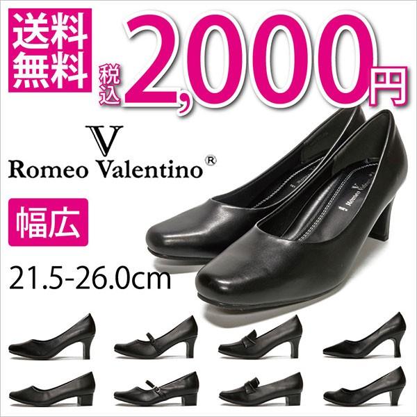 パンプス 走れるパンプス 痛くない 歩きやすい 靴 大きいサイズ 小さいサイズ 2層低反発 リクルート 黒3E オフィス フォ