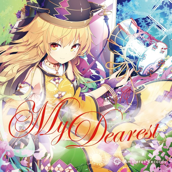 My Dearest -Amateras Records-