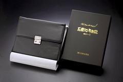 ■石原10年日記 専用鍵付きケース(ケースのみ)...