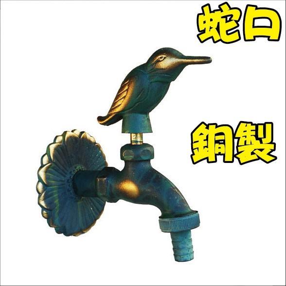 アニマル蛇口 延長ジョイント付き【小鳥】アンテ...
