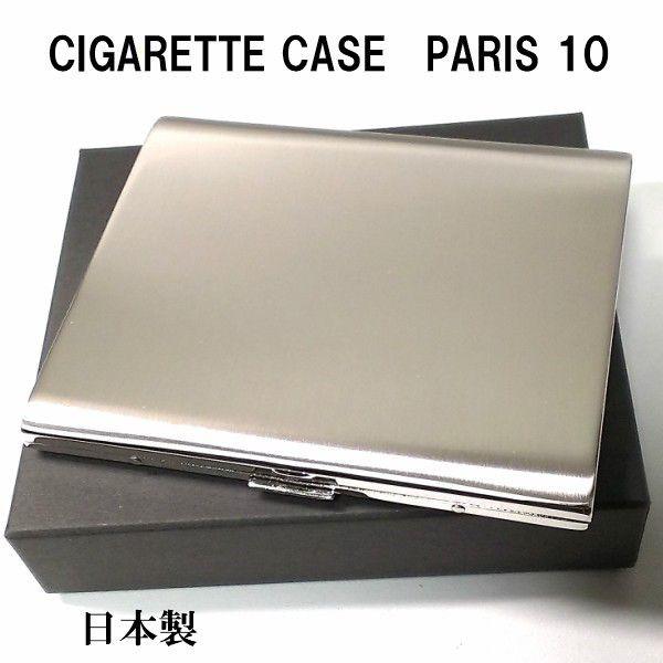 シガレットケース タバコケース パリス PARIS サ...