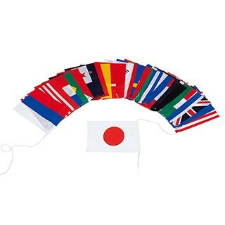 トーエイライト テトロン万国旗30S(連結済)...