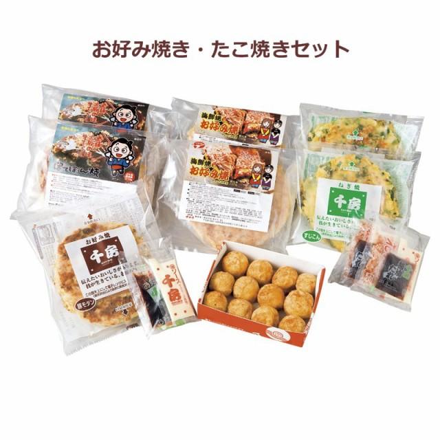 加工食品 惣菜 大阪の味・大阪の人気店 「お好み...