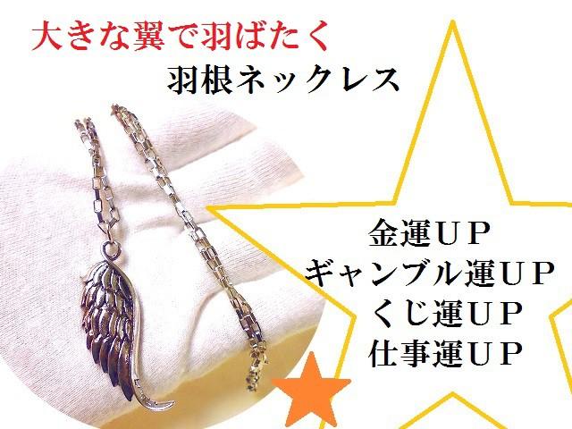最強金運UP・くじ運UP・ギャンブル運UP・仕...