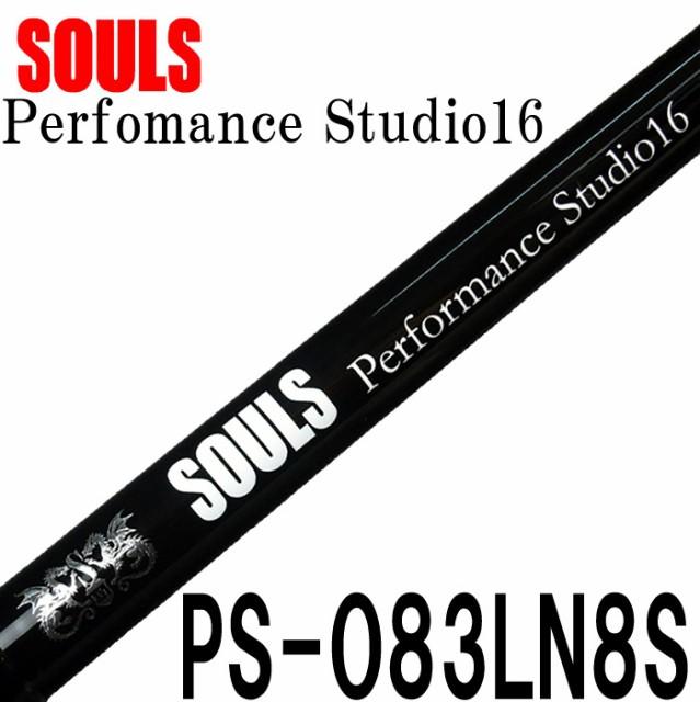 ソウルズ パフォーマンススタジオ16 PS-O83LN8S ...