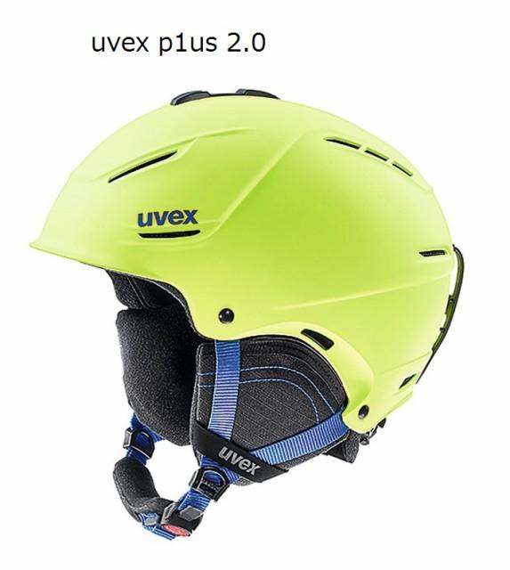 スキーヘルメット ウベックス (uvex) 2018モデル ...