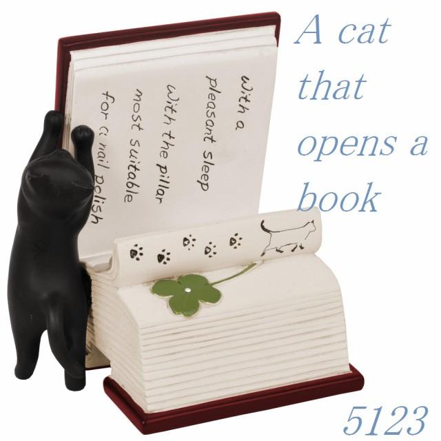 猫スマートフォンスタンド(本を開く猫)☆代引き手...