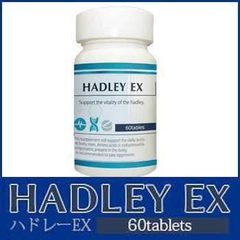 送料無料【HADLEY EX】男性 健康ナイトサポート L...