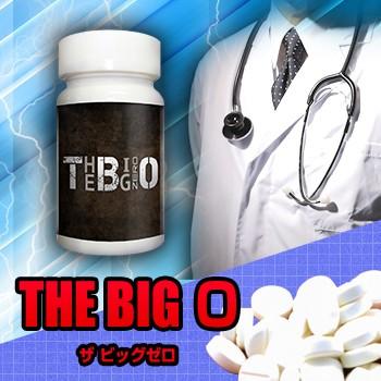 送料無料【THE BIG ZERO】男性 健康ナイトサポート ロディオラロゼアエキス含有食品